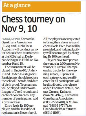 KGA-HCA-DeccanHerald-Inter-School-Chess-Nov13