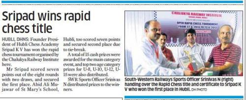 deccanherald chess prize 26th june 2013